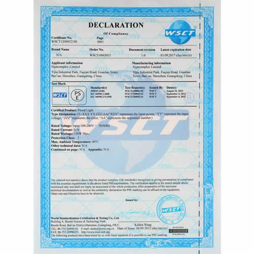 LED-Einbauleuchte | Zertifikate | Signcomplex